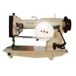 Lotus Root Stitch sewing machine
