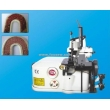 Carpet Overedging Machine with Ribbon