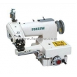 Automatic Oil-Lubrication Blindstitch Sewing Machine